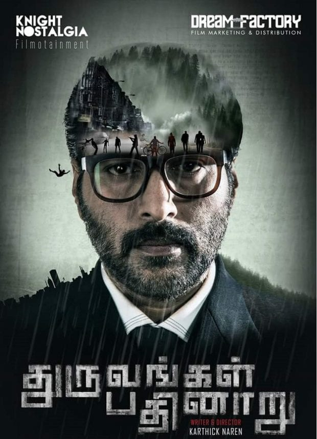 Dhuruvangal Pathinaaru (2016) 4k Ultra HD