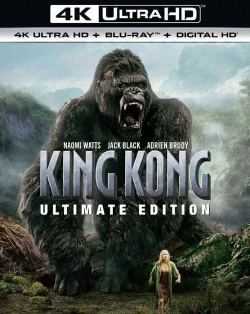 king kong 2 full movie in hindi free download hd 2017