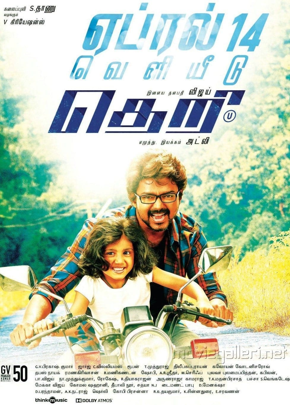 Theri 4K 2016 Ultra HD 2160p